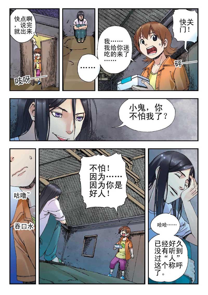 304 副本