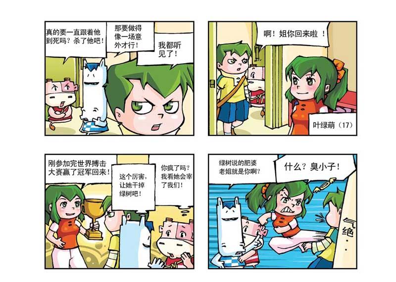 0064副本