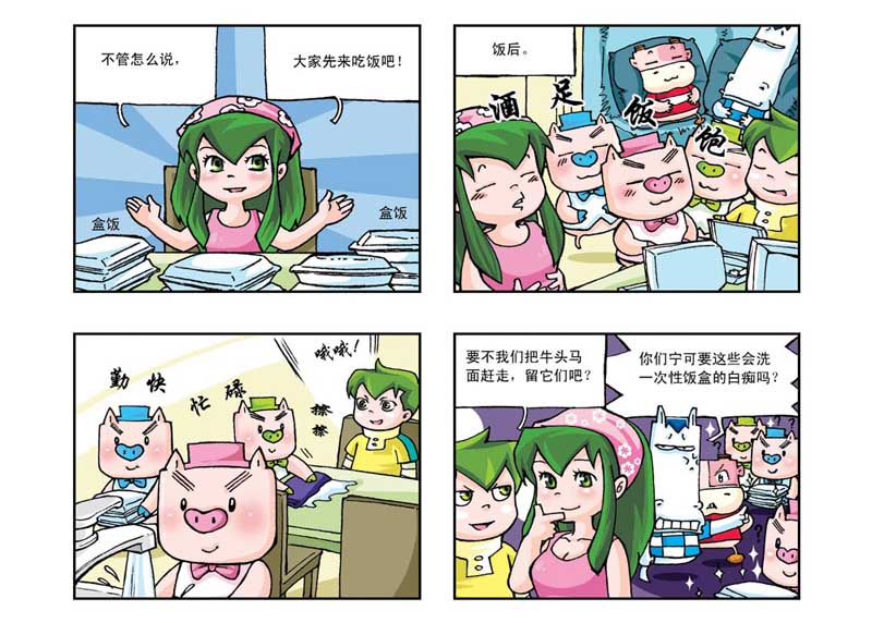 0083副本
